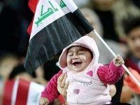 تصویری جالب از دیدار ایران و عراق  +عکس