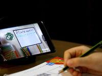 تدوین سرفصلهای برنامه آموزش مجازی معلمان