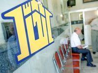 مستاجران، بازندههای واقعی کاهش نرخ سود بانکی