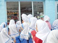 اعلام اقلام غذایی غیرمجاز در بوفه مدارس