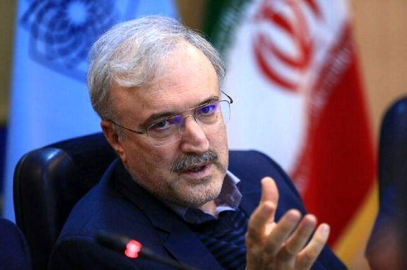 بازگشایی تدریجی مشاغل و رستورانها از خرداد