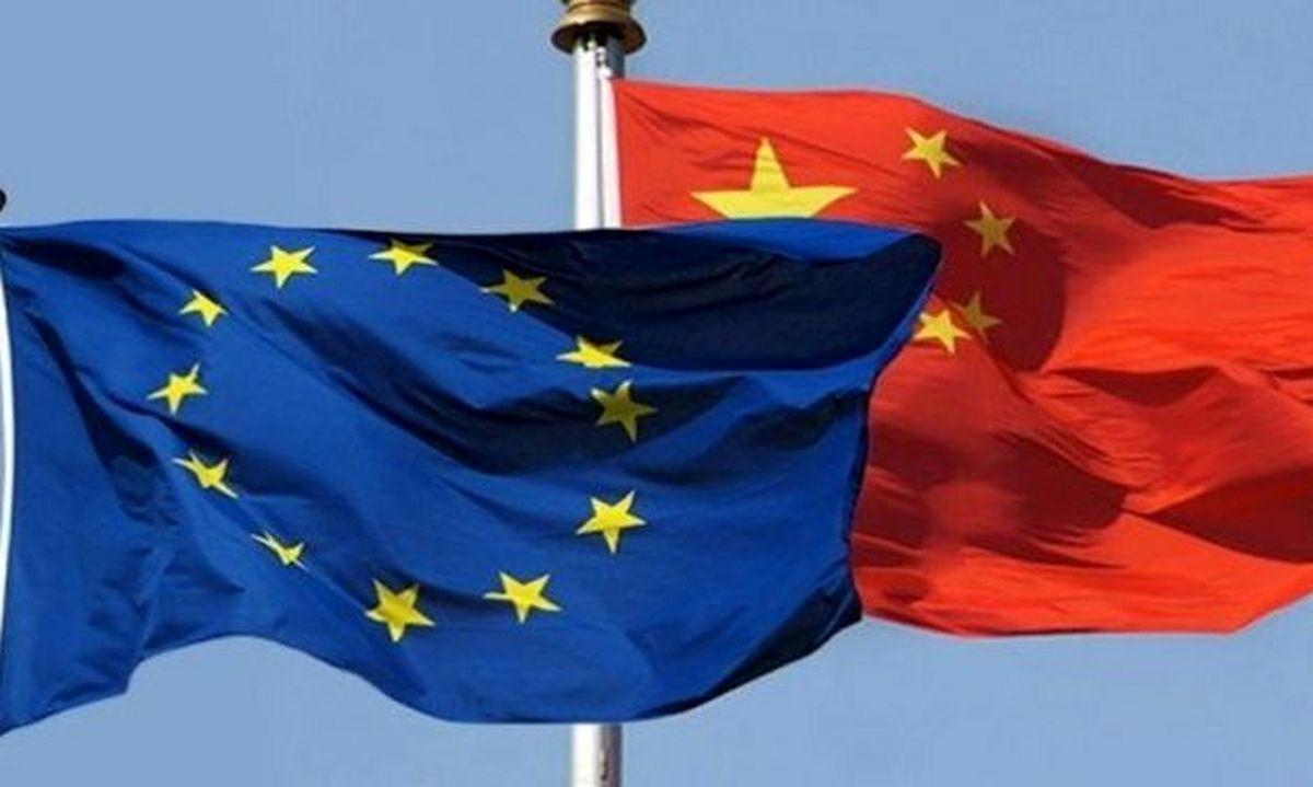 اتفاق کمسابقه در روابط چین و اتحادیه اروپا