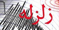 تهران پنجمین کلانشهر پر خطر جهان در برابر زلزله