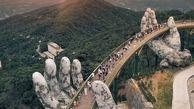 عجیبترین پایه پلی که تا به حال دیدهاید +تصاویر