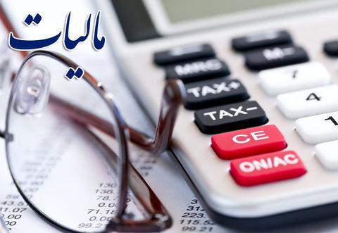 اتاق بازرگانی خواستار افزایش 6ماهه زمان اظهارنامه مالیاتی شد