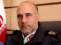 پلیس تهران ۴۰میلیارد تومان را به صاحبش بازگرداند