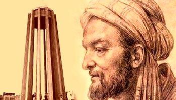 ابن سینا نه عرب است، نه حکیم ترک