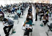 زمان اعلام نتایج آزمون استخدامی آموزش و پرورش