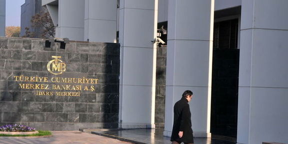 زلزله در بانک مرکزی ترکیه