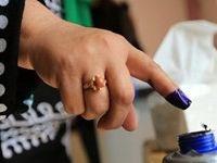 اعلام نتایج انتخابات عراق در کرکوک و دهوک