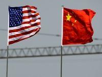 آمریکا مقابل کالاهای چینی دیوار میکشد