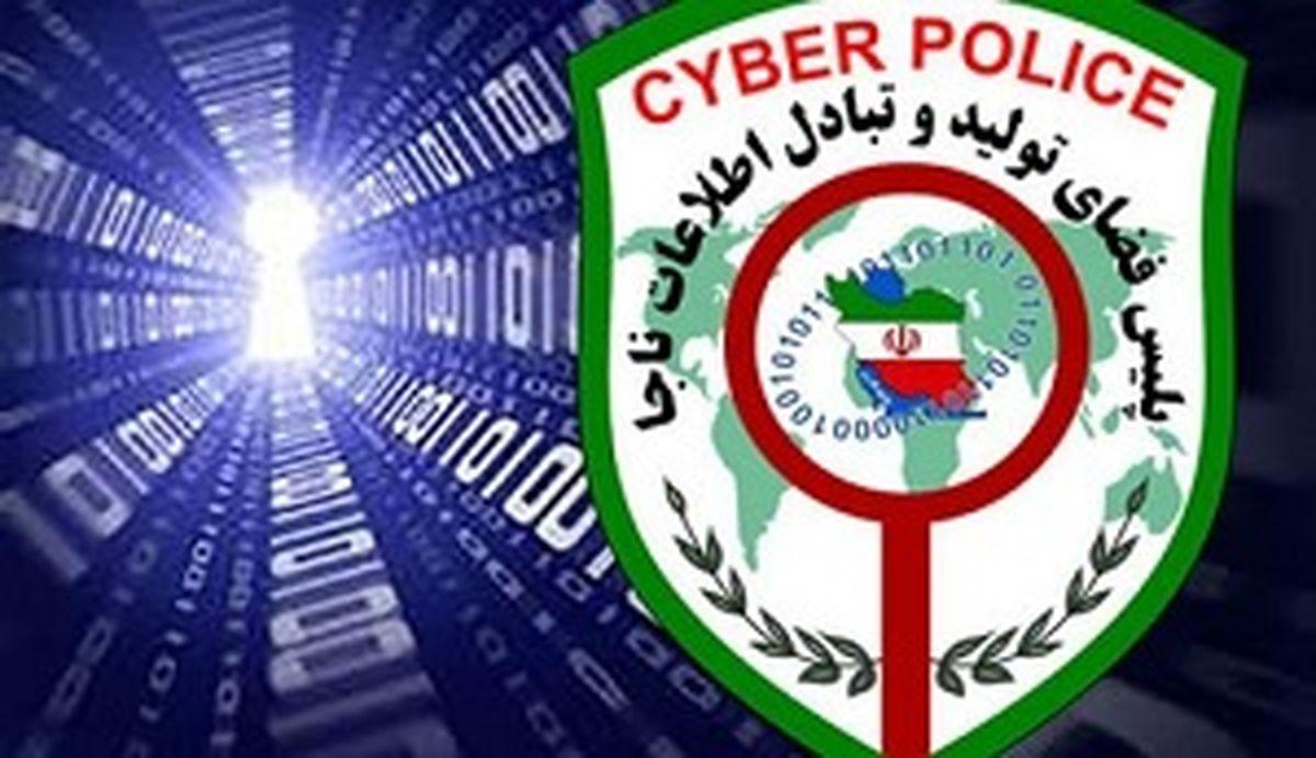 هشدار پلیس به سایتهای فروش مسکن