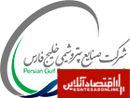 صنایع پتروشیمی خلیج فارس (هلدینگ)