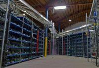 یکی از بزرگترین مزارع استخراج ارز دیجیتال شناسایی شد