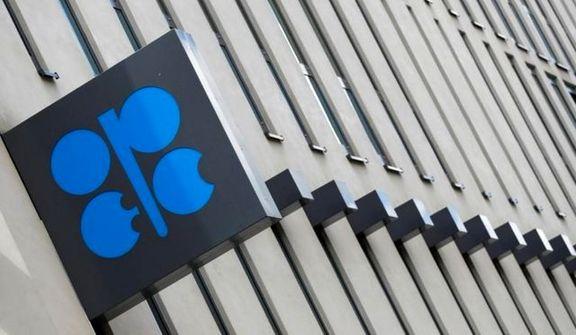 اوپک و متحدانش ۵۰۰ هزار بشکه دیگر از تولید نفت خود کم می کنند