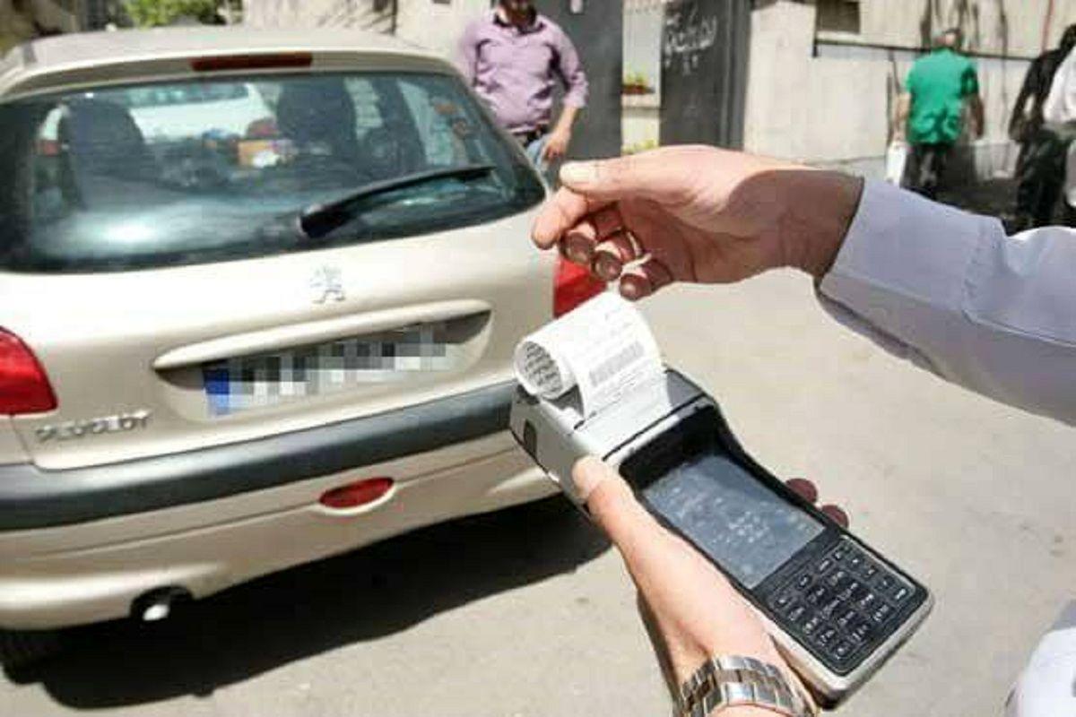 مبلغ جریمه های رانندگی افزایش یافت