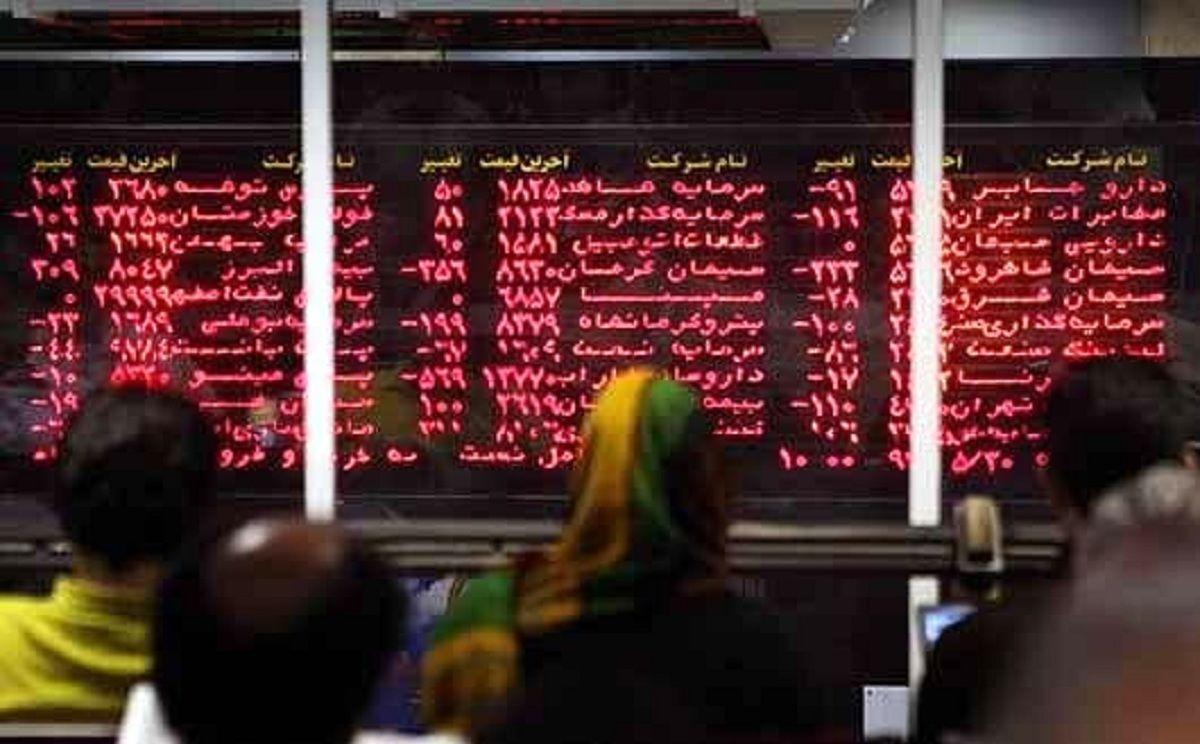 سیستم آنلاین کارگزاری آگاه از دسترس خارج شد/ معاملات امروز بازار سهام منصفانه است؟