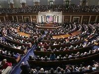دموکراتهای مجلس نمایندگان آمریکا اجرای فوری قانون کاتسا را خواستار شدند