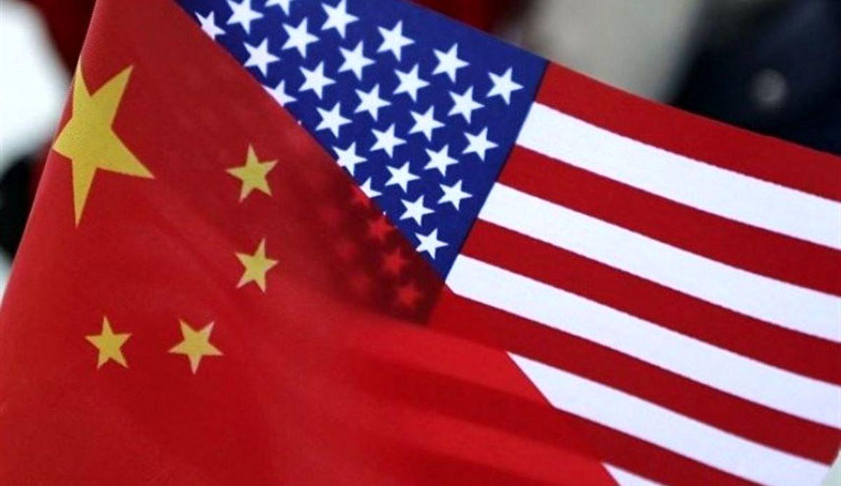 تلافی جدید در جنگ تجاری چین و آمریکا