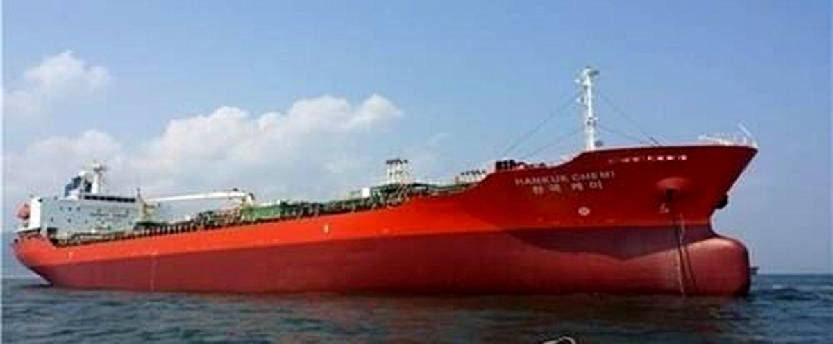 کره جنوبی خواستار آزادی سریعتر کشتی توقیفی است