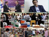 اختصاص ۴.۵ میلیارد تومان یارانه به اهالیقلم در نمایشگاه بینالمللی کتاب تهران توسط بانک صادرات ایران