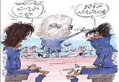 آقای شفر ۴چشم! (کاریکاتور)