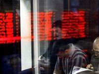 رشد 0.47درصدی شاخص بورس تهران پس از 2روز ریزش/ همنوایی فلزیها با بازارهای جهانی