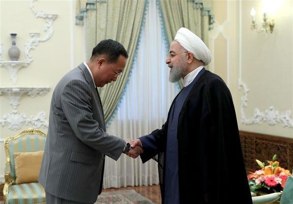 معنای سفر وزیر خارجه کره شمالی به تهران چیست؟