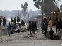 حدود ۲هزار کشته در یک ماه در افغانستان