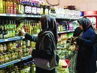 اغفال مصرف کننده با اختفای قیمت