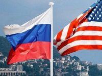 خیز آمریکا علیه افزایش نفوذ روسیه