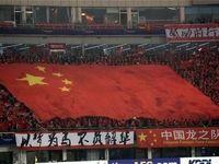 ترس چینیها از دیدار با ایران