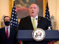 پامپئو چین و روسیه را به تحریم تهدید کرد