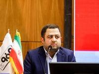 تشکیل باشگاه روابط عمومی اتاق بازرگانی اصفهان در مسیر پشتیبانی از تولید