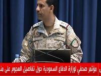عربستان سعودی، ایران را به حمله به آرامکو متهم کرد