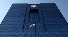 عبور از تحریم و کرونا؛ آمارهای بانک مرکزی و مرکز آمار چه می گوید؟
