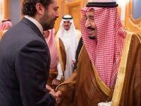 سعد حریری در ریاض به استقبال ملک سلمان رفت +عکس