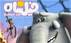 «فیلشاه» پرفروشترین انیمیشن تاریخ سینما شد