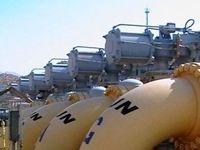 رقابت خریداران برای خرید بیش از ۹هزار تن میعانات گازی