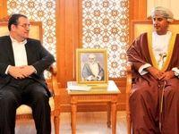 ایران و عمان بر گسترش روابط تجاری و صنعتی تاکید کردند