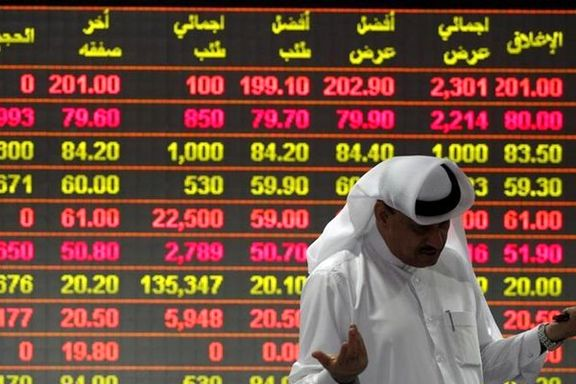 فجیره بورس امارات و عربستان را قرمز کرد