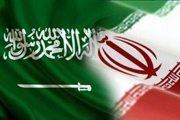 آزمون سخت عربستان و ایران