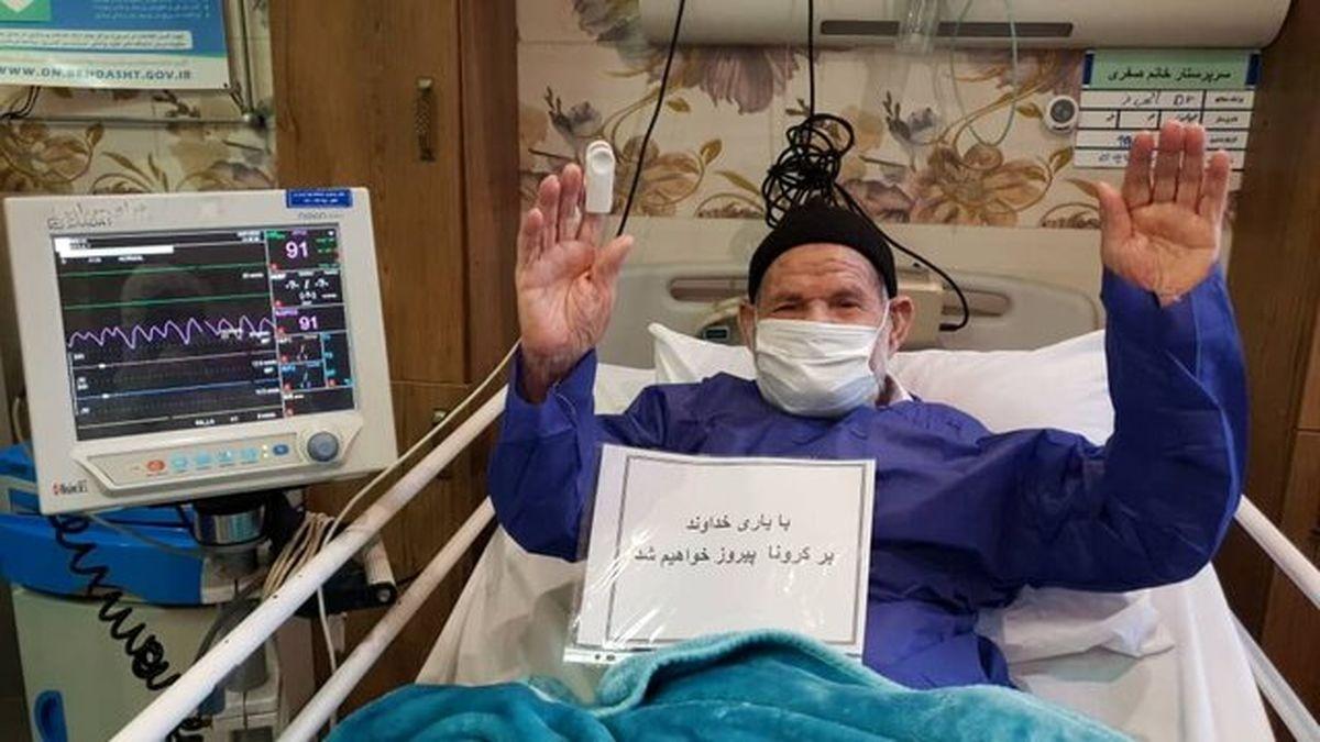 بهبود یک بیمار ۱۰۰ ساله کرونایی در کرج +عکس