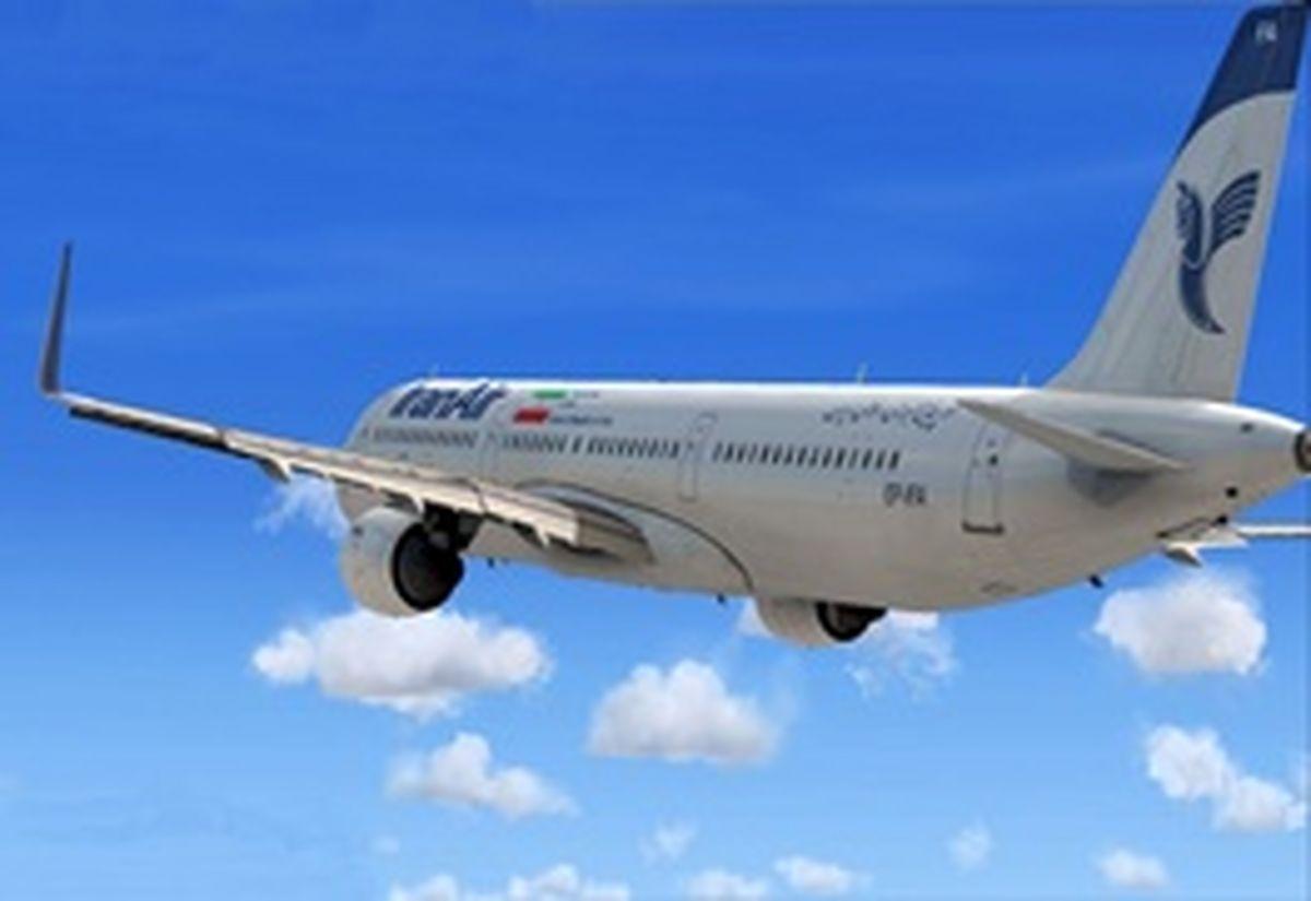 ورود نخستین هواپیمای تاریخیترین قرارداد نوسازی صنعت هوانوردی