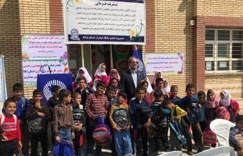 مشارکت بانک تجارت در احداث مدرسه پشته ماژین دره شهر ایلام