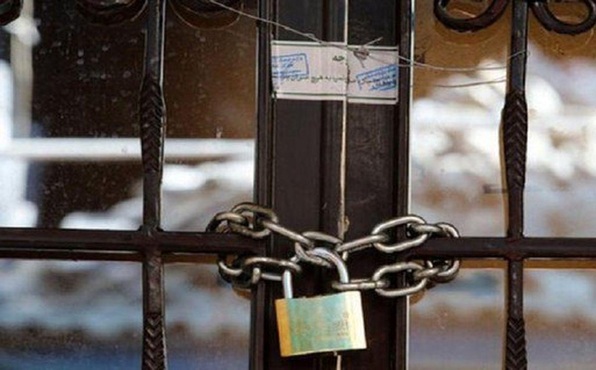 پلمب ۲۵۰واحد صنفی متخلف از دستورالعمل های تعطیلی کرونایی در تهران