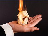 محافظت از داراییها با خرید بیمه آتشسوزی +فیلم