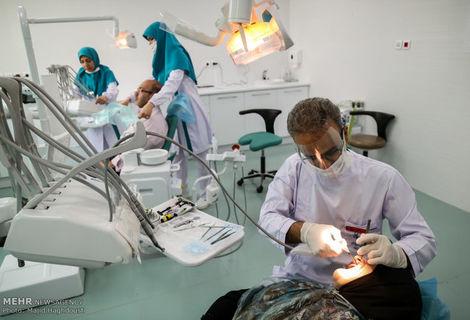 تکمیل ظرفیت آزمون دستیاری دندانپزشکی آغاز شد
