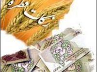 ایرانیها امسال چقدر فطریه به کمیته امداد دادند؟