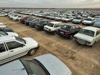 پرداخت خسارت خودروها در پارکینگهای مرزی
